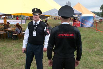 Частное охранное предприятие «Дубровник»